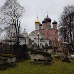 Донской монастырь Некрополь монастыря