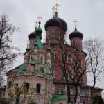 Донской монастырь Церковь в честь преподобного Иоанна Лествичника